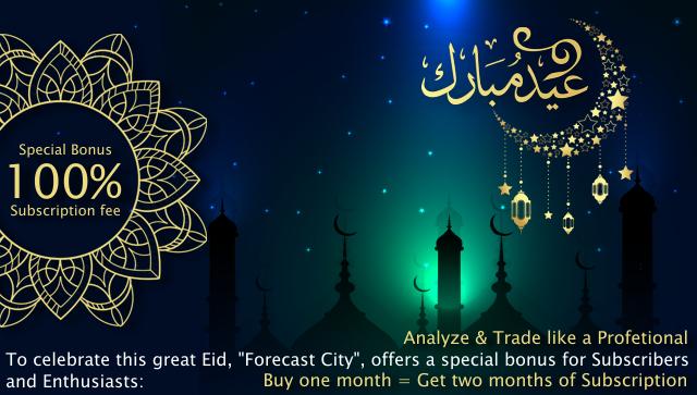 Eid Al-Fitr Offer